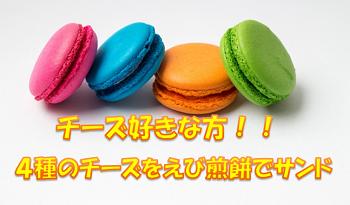 f:id:zatugakutanosii:20190812191317p:plain