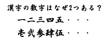 f:id:zatugakutanosii:20190906210028p:plain