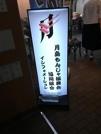 f:id:zatugakutanosii:20190907162026p:plain