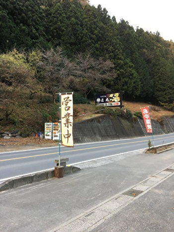f:id:zatugakutanosii:20191130130658j:plain