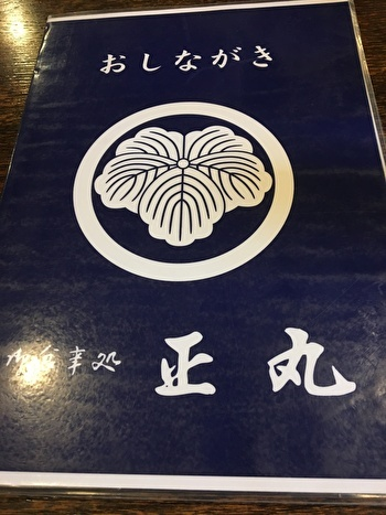 f:id:zatugakutanosii:20191202150736j:plain