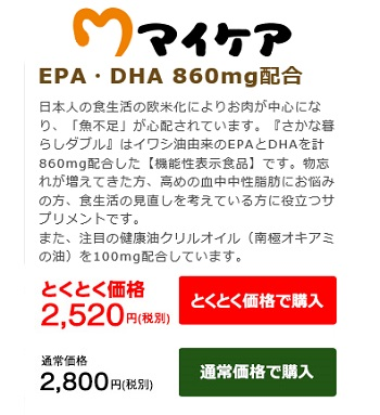 f:id:zatugakutanosii:20200204151830j:plain