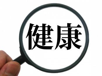 f:id:zatugakutanosii:20200207143106j:plain
