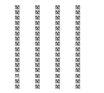f:id:zatugakutanosii:20200217173217j:plain