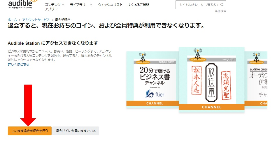 f:id:zatugakutanosii:20200328190232j:plain