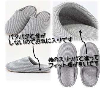 f:id:zatugakutanosii:20200412204619j:plain