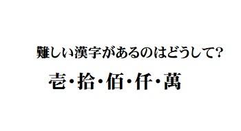f:id:zatugakutanosii:20200505173410j:plain