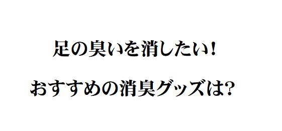 f:id:zatugakutanosii:20200512182921j:plain