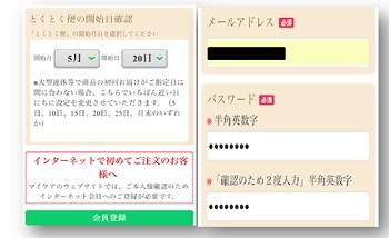 f:id:zatugakutanosii:20200526175456j:plain