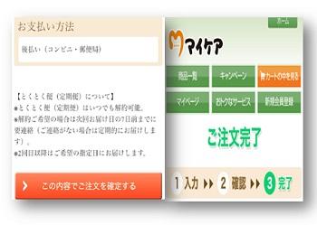 f:id:zatugakutanosii:20200526175544j:plain