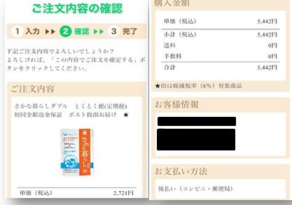 f:id:zatugakutanosii:20200602155429j:plain