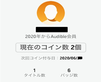 f:id:zatugakutanosii:20200606103457j:plain