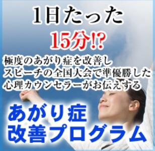 f:id:zatugakutanosii:20201003091809j:plain