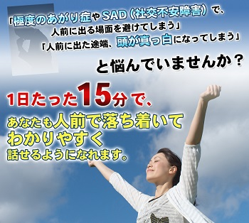 f:id:zatugakutanosii:20201020202422j:plain