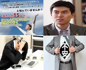 f:id:zatugakutanosii:20210419161435j:plain