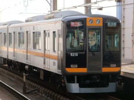 急行東須磨2.JPG