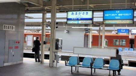駅表示新旧3.JPG