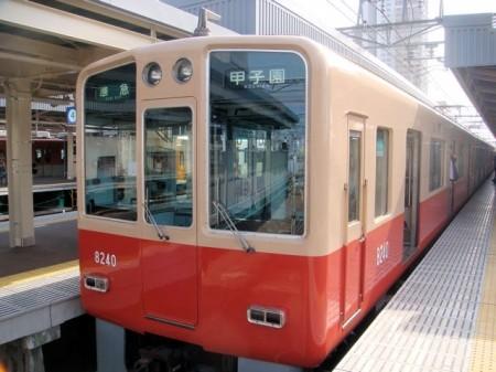 準急甲子園3.JPG