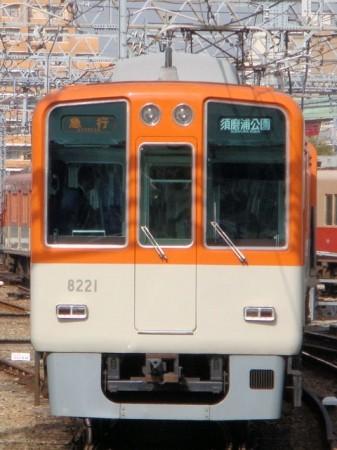 急行須磨浦公園4.JPG