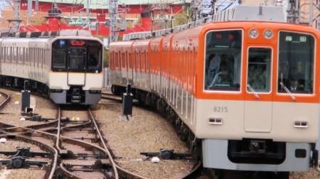 尼崎近鉄車両4.JPG