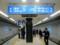 九条駅2.JPG