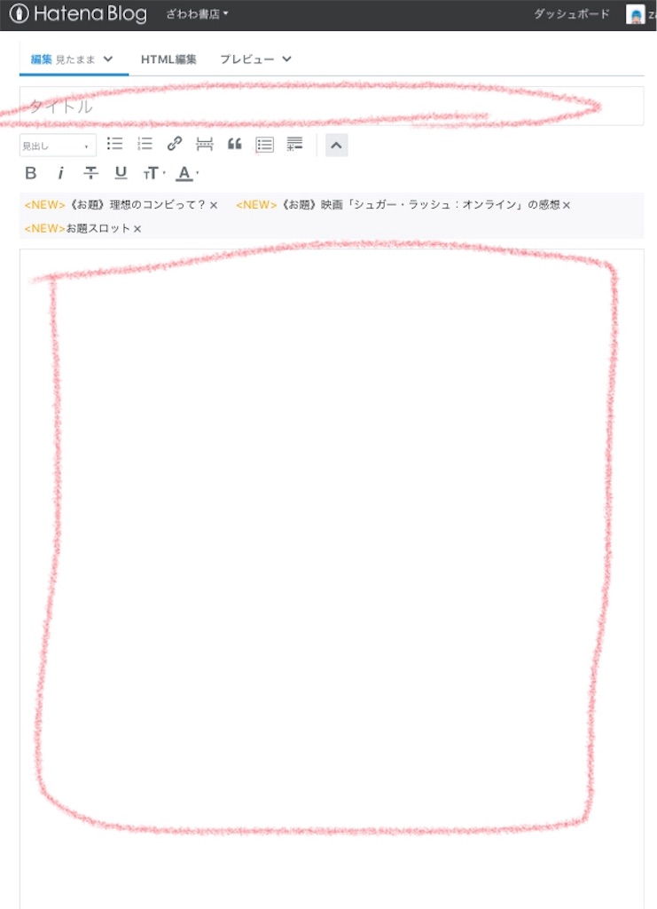 f:id:zawawa1234:20181222230207j:image