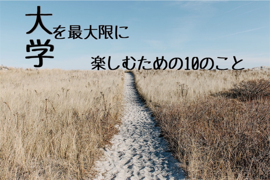 f:id:zawawa1234:20181223152413j:image