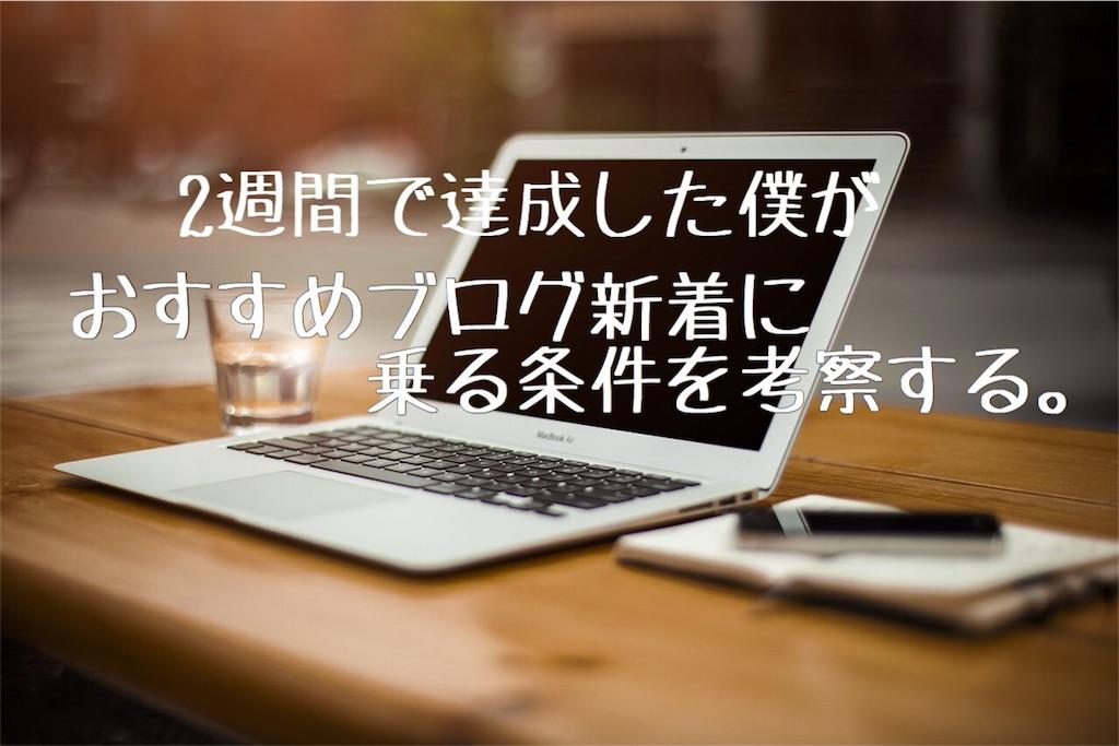 f:id:zawawa1234:20181223221224j:image