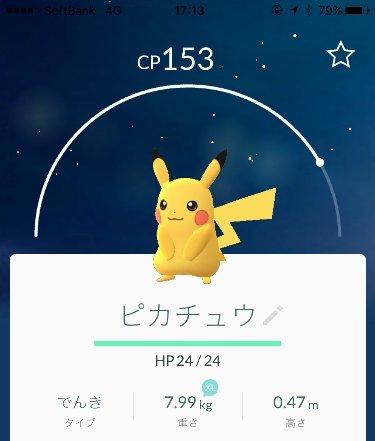 f:id:zawayoshi:20160728170831j:plain