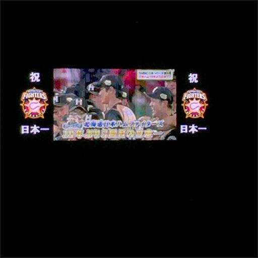 f:id:zawayoshi:20161030221641j:image
