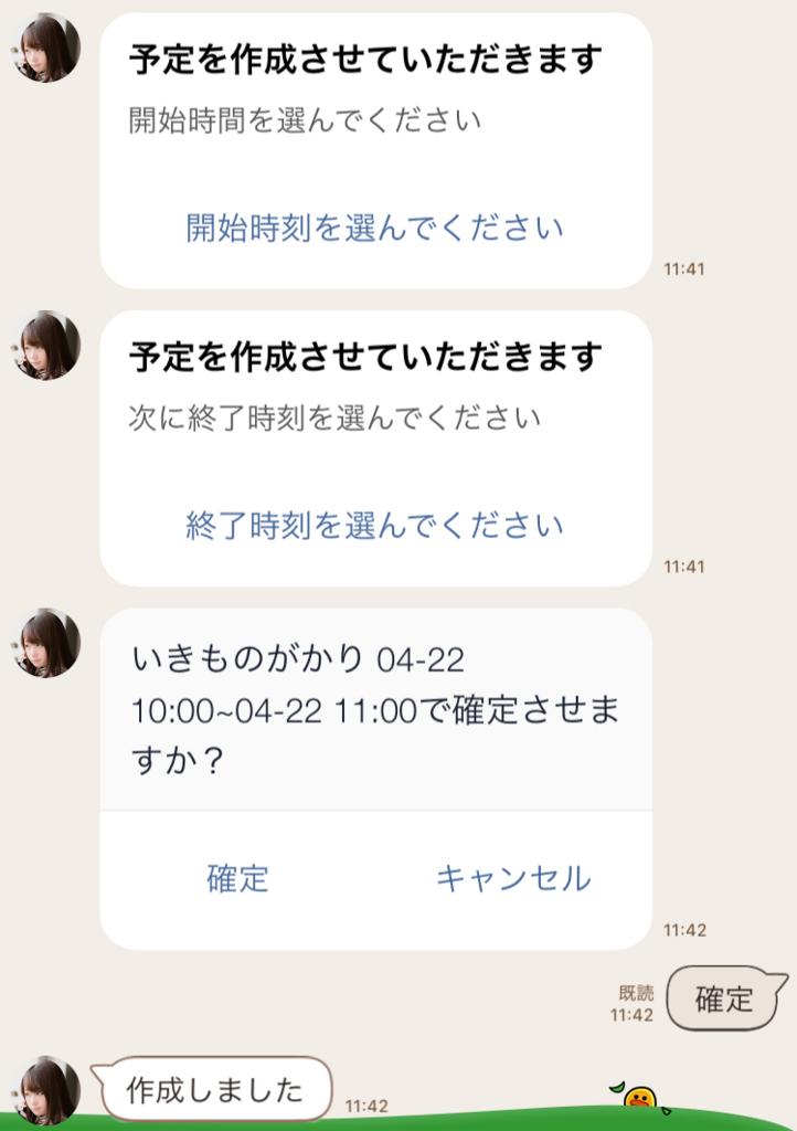 f:id:zawazawahtn:20180421153126j:plain:w300