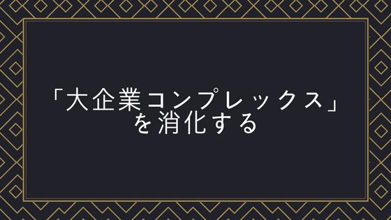 f:id:zawazawamn:20171104202159p:plain