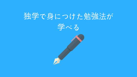 f:id:zawazawamn:20171210131351p:plain