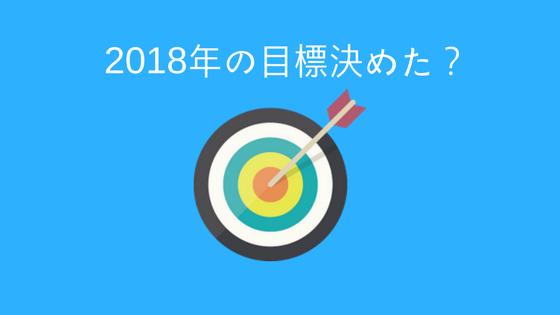 f:id:zawazawamn:20171222223547p:plain