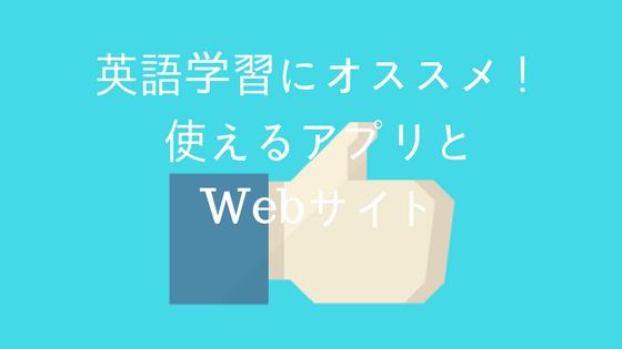 f:id:zawazawamn:20180105211557p:plain