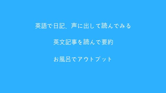 f:id:zawazawamn:20180107104712p:plain
