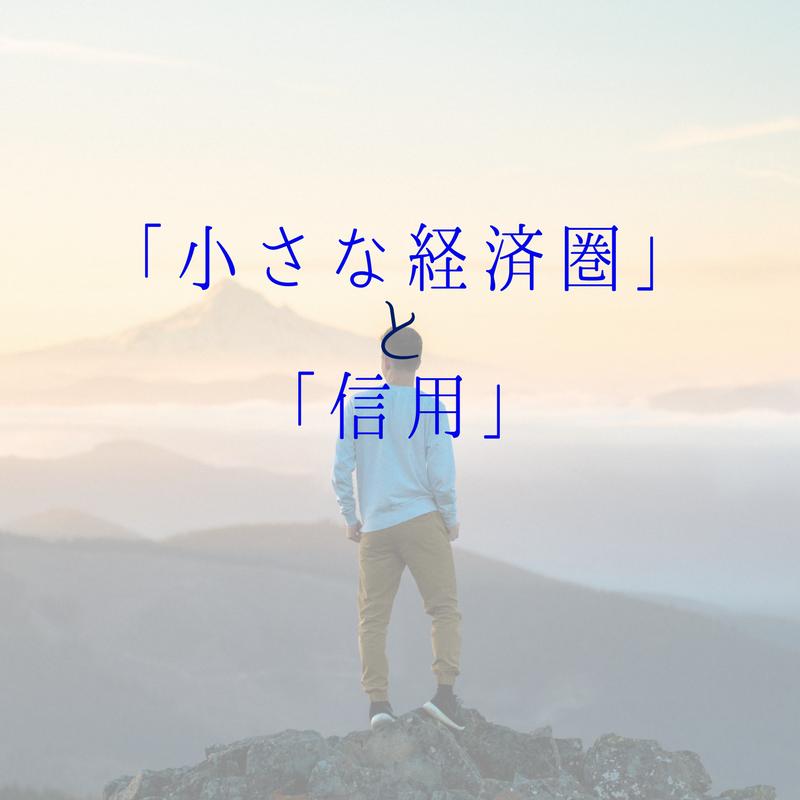 f:id:zawazawamn:20180123215533p:plain