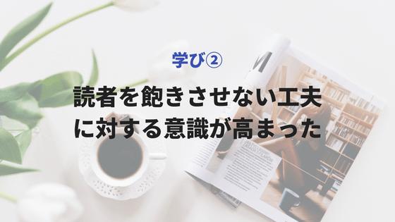 f:id:zawazawamn:20180301205438p:plain