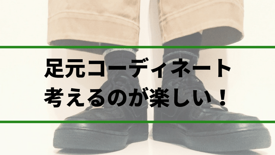 f:id:zawazawamn:20180302202001p:plain