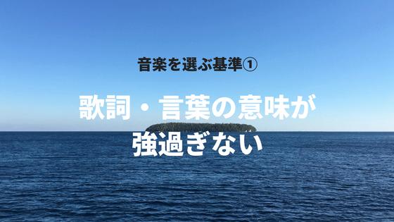 f:id:zawazawamn:20180305212226p:plain