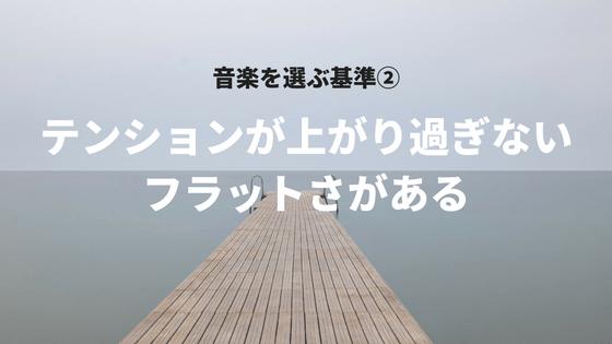 f:id:zawazawamn:20180305212240p:plain