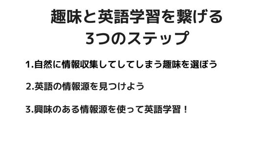 f:id:zawazawamn:20180410211207p:plain
