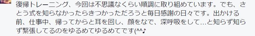 f:id:zawazawawa:20161021085024p:plain