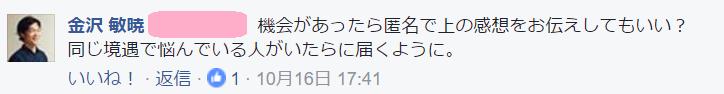 f:id:zawazawawa:20161021085807p:plain