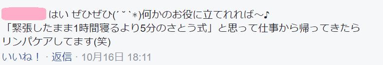 f:id:zawazawawa:20161021085820p:plain