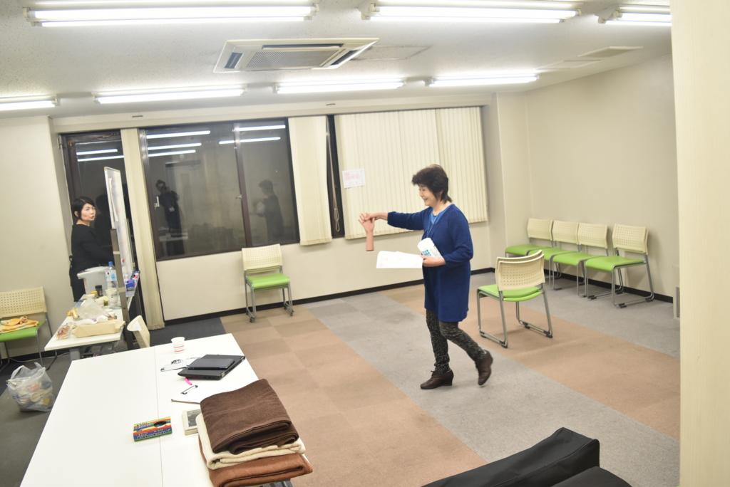 f:id:zawazawawa:20161114160837j:plain
