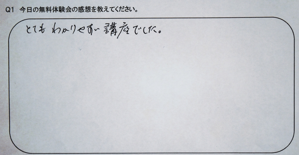 f:id:zawazawawa:20161202084258j:plain