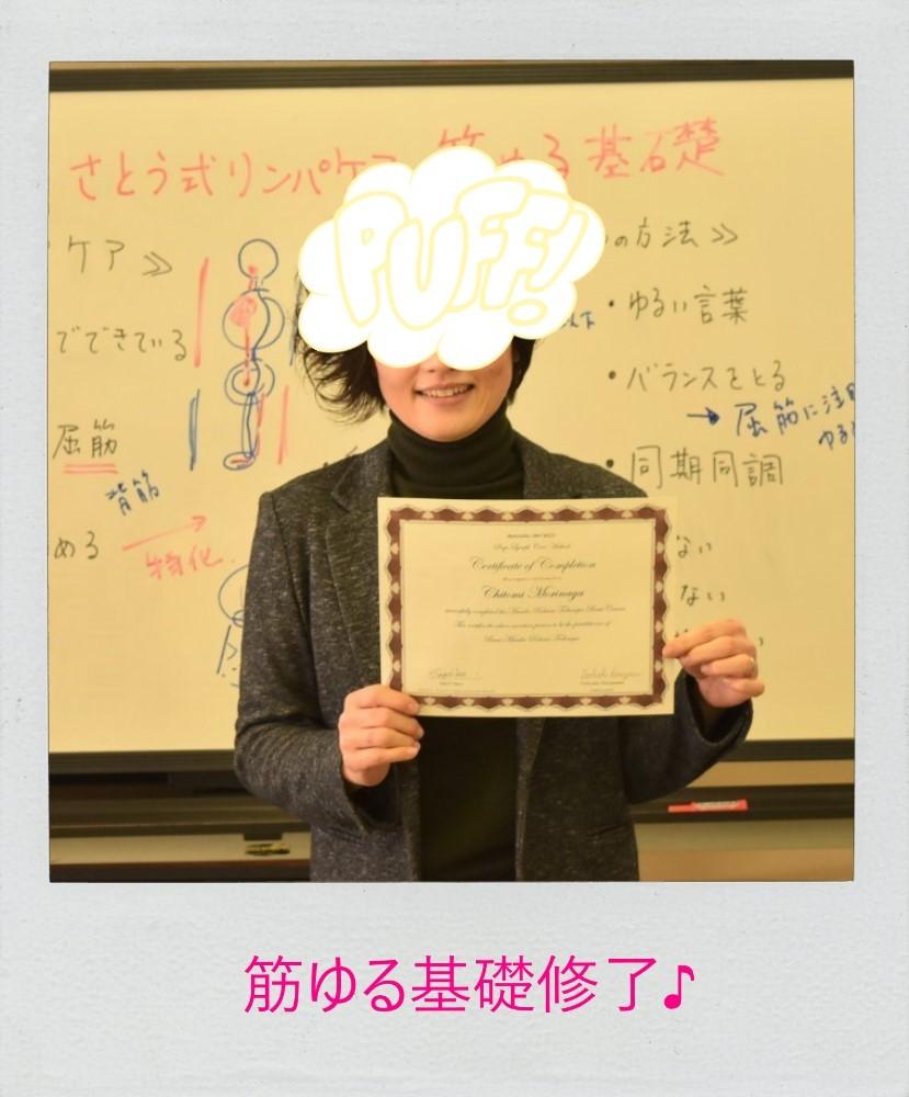 f:id:zawazawawa:20161217032818j:plain