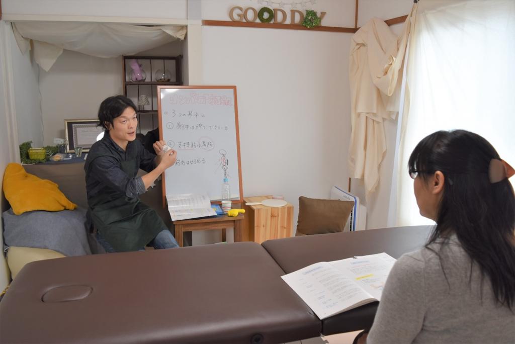 f:id:zawazawawa:20170113104441j:plain