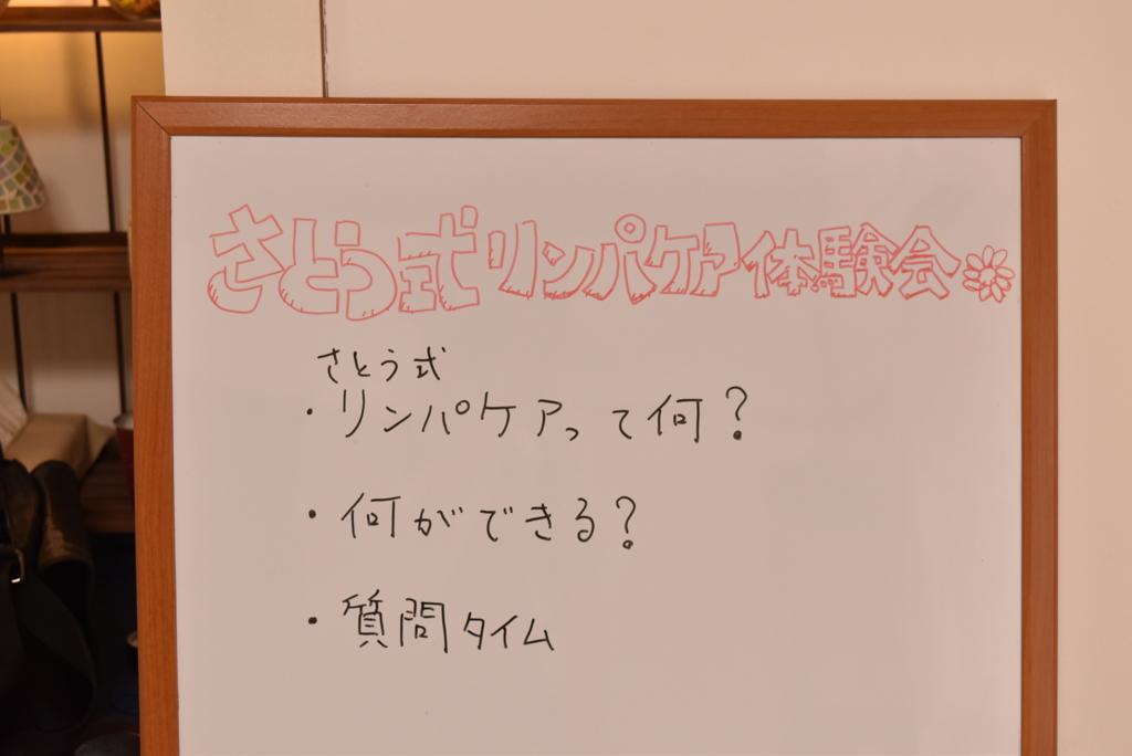 f:id:zawazawawa:20170115173819j:plain